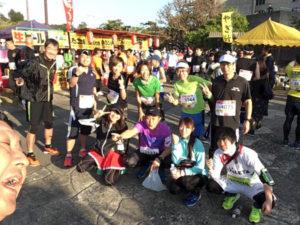 おきなわマラソンツアー2017のご報告